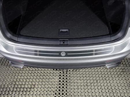 Volkswagen Tiguan 2017- Накладка на задний бампер (лист шлифованный логотип VW)